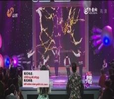 中国少年派:济南市山大辅仁小学花样跳绳队表演花式跳绳