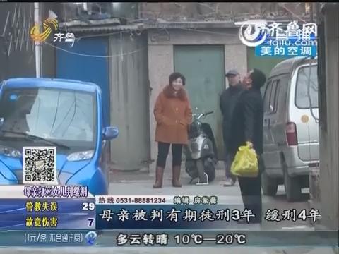 广东8岁女孩被母亲绑树上打死