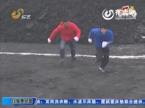 20150320《当红不让》: 走进蜂窝煤厂 崔璀彤彤展开女汉子大战