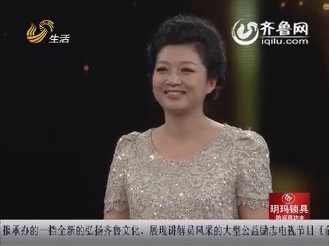 """金牌讲解员之路:""""最美孕妈妈""""纪又方"""