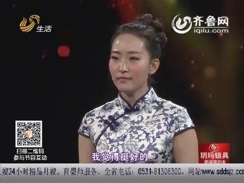 """金牌讲解员之路:""""复活女王""""张晓"""