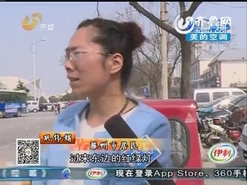 枣庄:安稳骑车 突遇恐怖细绳