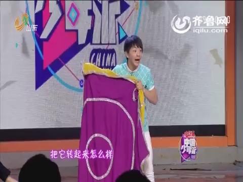 中国少年派:二人转演员王铁柱的回家路
