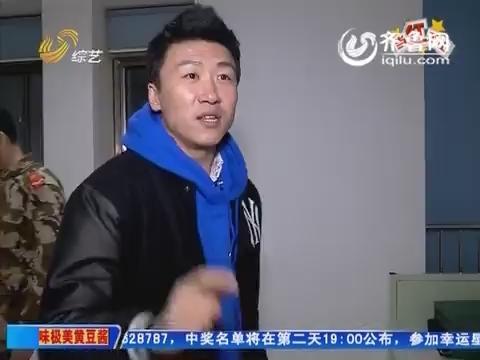 2015年03月28日《当红不让》:丁喆救火挑战险些累倒在地