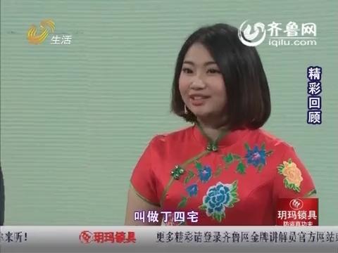 金牌讲解员:十大个性讲解员之刘晓雨