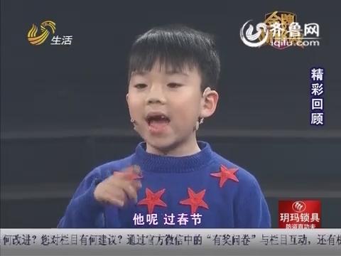 金牌讲解员:十大个性讲解员之丁乃钰