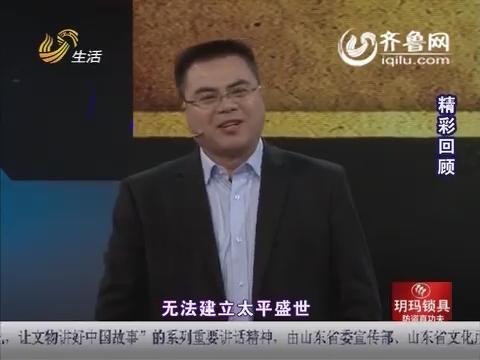 金牌讲解员:十大个性讲解员之江枫