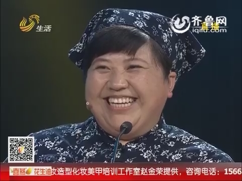 """让梦想飞 智命一击:""""苹果姐""""周仕芳勇夺擂主拿走奖金"""