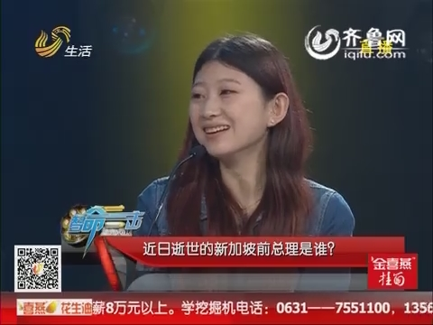 """20150330《让梦想飞》:""""苹果姐""""周仕芳勇夺擂拿走千元奖金"""
