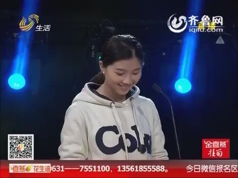 """让梦想飞 智命一击:""""教科书博士""""徐奔击败宋哲夺得擂主"""