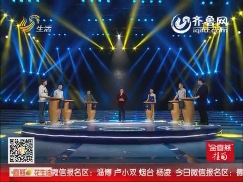 20150331《让梦想飞》:徐奔PK宋哲战况激烈 徐奔夺得擂主