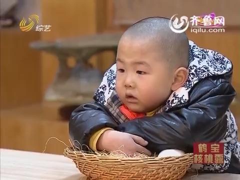 """20150330《明星宝贝》:明星爸妈挑战史上最""""火辣""""任务"""
