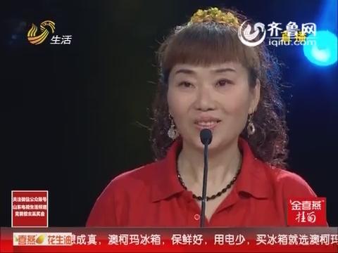 """20150401《让梦想飞》 """"袖珍人""""田宸光击败曾凡振夺得擂主"""