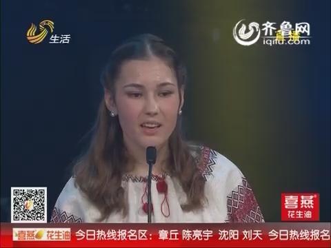 20150402《让梦想飞》:外国高手齐聚对决 老挝友人王浩斌夺得擂主