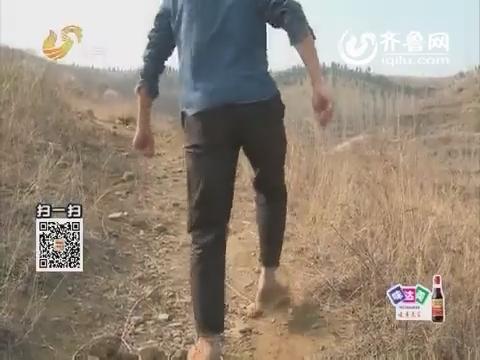 最山东:泗水砭石