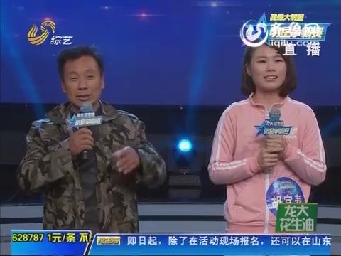 明星争霸赛:武文老师曝选手淘汰内幕只因没送早点