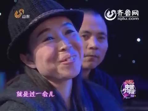 20150411《中国少年派》:东北爷们搞反串跳肚皮舞