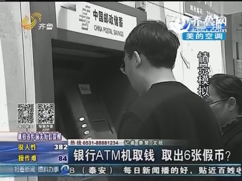 中国邮政取钱步骤图片