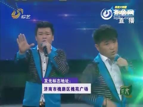 明星争霸赛:三位帅哥上演杂技 飙音乐多才多艺