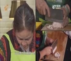 美味星婆媳:婆媳PK回锅肉
