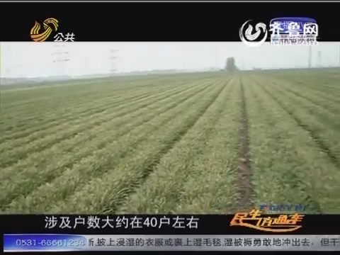 20150417《直通真相》:淄博蔡店村现生命枯亡 疑化工厂污染空气所致