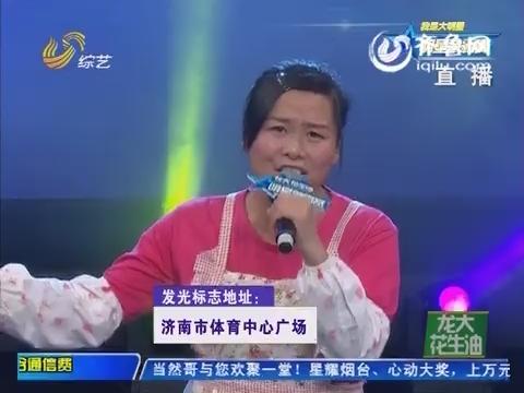 明星争霸赛:肉饼妹胡宜春互呛狠话 肉饼舞再现争霸赛舞台