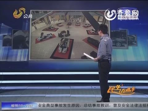 今日话题:车展取消车模你怎么看?