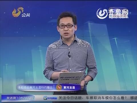 """济南版""""速7"""":查酒驾撞飞警车 一民警四名群众受伤"""