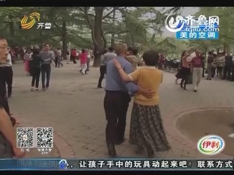 淄博:媳妇对老公动了刀 原因老公跳舞恋上新欢