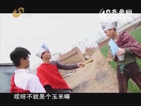 """""""济公""""偷吃玉米棒"""