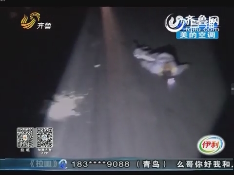 淄博:男子遭碾压 横尸路中央