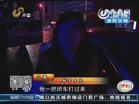 济南:刮蹭小事故 经十路大堵车