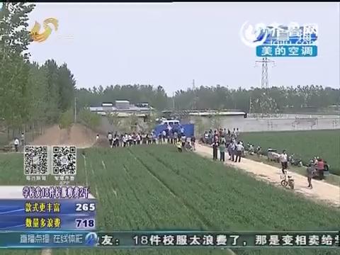 梁山一工厂发生爆炸 村民:两人死亡一人抢救