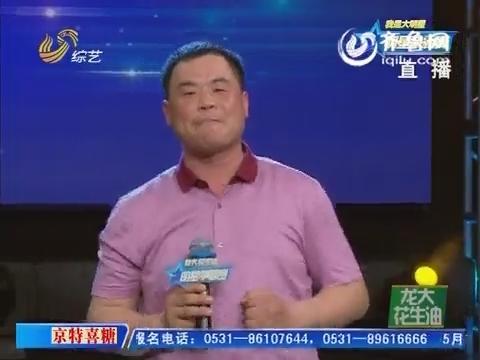 明星争霸赛:漏风哥王吉涛演绎《拉萨穆毛主席》 敏健机智求美食