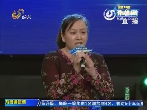 明星争霸赛:坚强妈妈段孝燕回归舞台 竟是武术高手