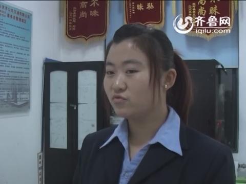"""济南市民丢失""""贵重""""钱包 公交司乘人员完璧归赵"""