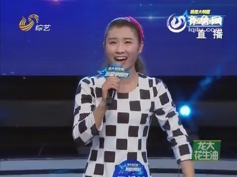 明星争霸赛:王媛媛带来高难度歌曲 真情流露热泪盈眶