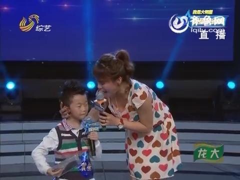 明星争霸赛:小帅哥演绎《梨花又开放》 台风成熟气场强大