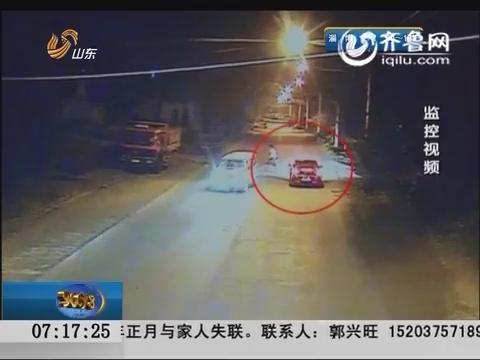 """【碰瓷遭撞】安徽滁州:""""碰瓷""""未果 女子被撞飞"""