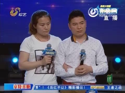 明星争霸赛:邹正华带病参加比赛 他的坚强感动全场