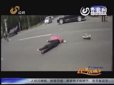 广饶:醉驾酿惨剧 年轻妈妈被撞身亡