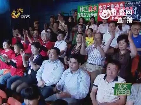 明星争霸赛:唱歌小能人张旭超演唱《大地飞歌》