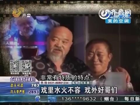 《我是赵传奇》李琦杜旭东互损互捧