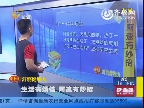 济南:利用卡片开锁 团伙入室盗窃20多万