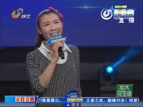 明星争霸赛:王媛媛《望月》真情告白武文 老板携众助阵