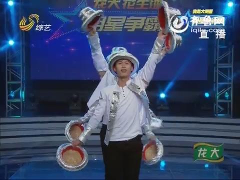 20150508《明星争霸赛》:李鑫现场变身接线员 E舞飞扬帽子戏法掌控全场