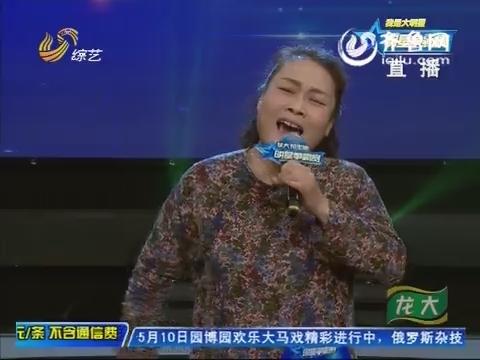 明星争霸赛:陈大顺参赛家人不支持 姜老师对于女儿的做法很气愤
