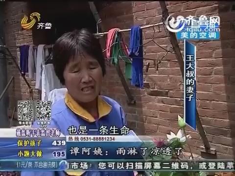 济宁:男婴出生10天被遗弃