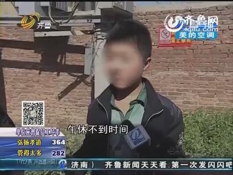 东明:初三学生被电伤追踪