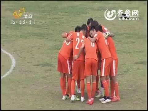 2015足协杯第三轮:武汉新纪元1-6山东鲁能(下半场)